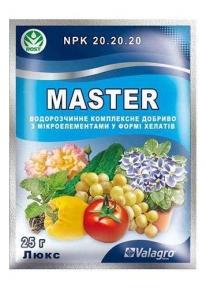 МАСТЕР АГРО - ЛЮКС, NPK 20-20-20 (Valagro)