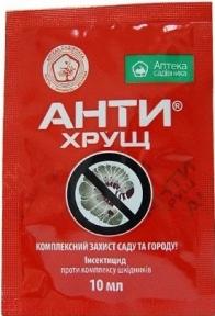 АНТИХРУЩ, (Аптека садовника)