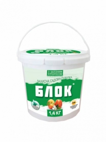 САДОВАЯ ПОБЕЛКА С ЖЕЛЕЗНЫМ КУПОРОСОМ, 1,4 кг