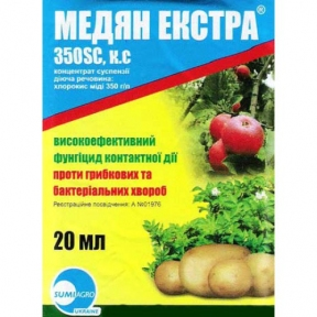 МЕДЯН ЭКСТРА, (SUMI AGRO, Украина)