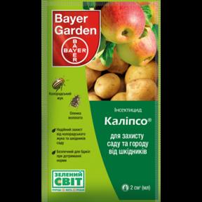 КАЛИПСО, Bayer (Байер)