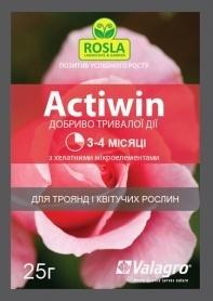 АКТИВИН ДЛЯ РОЗ И ЦВЕТУЩИХ РАСТЕНИЙ, NPK 12-5-20 (Valagro)