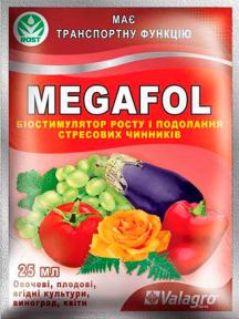 Стимулятор роста Megafol, 25 мл (Valagro)